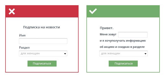 Обращение к пользователю